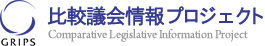 Comparative Legislative Information Project